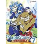 メイプルストーリー Vol.7 DVD