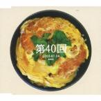 ���ܿͻ� ������4�㴰�����������ס� CD