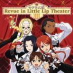 サクラ大戦 Revue in Little Lip Theater III/サクラ大戦 紐育星組 CD