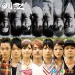AAA MUSIC!!! / ZERO 12cmCD Single