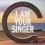 サザンオールスターズ I AM YOUR SINGER<通常盤> 12cmCD Single