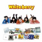 「Whiteberry GOLDEN☆BEST Whiteberry CD」の画像