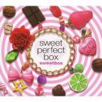 Sweetbox スウィート・パーフェクト・ボックス CD
