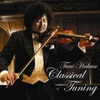 葉加瀬太郎 Classical Tuning CD