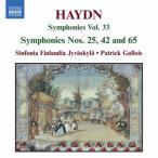 パトリック・ガロワ Haydn: Symphonies No.25, 42, 65 / Patrick Gallois(cond), Sinfonia Finlandia   CD
