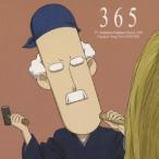 チョー 「ひだまりスケッチ×365」キャラクターソング Vol.6 校長先生(チョー) 12cmCD Single