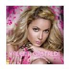 Valeria Gastaldi Cuando No Estas CD