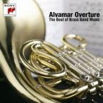 BEST CLASSICS 100 (97)::アルヴァマー序曲〜ブラバン・ベスト CD