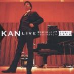 KAN LIVE 弾き語りばったり #7 〜ウルトラタブン〜  全会場から全曲収録〜 CD