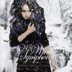 サラ・ブライトマン 冬のシンフォニー CD