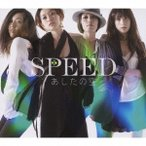 SPEED あしたの空  [CD+DVD] 12cmCD Single