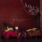 JUJU 素直になれたら JUJU feat. Spontania/I can be free 12cmCD Single