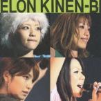 メロン記念日 MEGA MELON [CD+DVD] CD