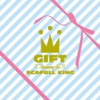 BACK DROP BOMB GIFT (TRIBUTE TO SCAFULL KING) CD