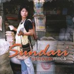 Sundari Mica �����������ܸ�С������� CD