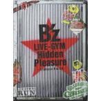 B'z LIVE-GYM Hidden Pleasure〜Typhoon No.20〜 DVD