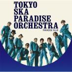 東京スカパラダイスオーケストラ PARADISE BLUE CD