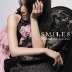島谷ひとみ SMILES  [CD+DVD] 12cmCD Single