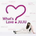 JUJU What's Love? CD