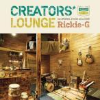 Rickie-G CREATOR'S LOUNGE CD
