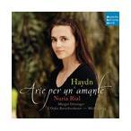 ミヒ・ガイック Haydn: Arie Per un'Amante -Sinfonia in G, Dica pure chi vuol dire Hob.XXIVb-8, Quando la Rosa Ho CD