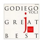 ゴダイゴ GODIEGO GREAT BEST 1 HQCD