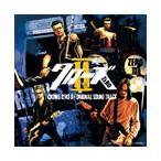 クローズZERO II オリジナルサウンドトラック CD