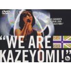 """坂本真綾 坂本真綾 LIVE TOUR 2009 """"""""WE ARE KAZEYOMI!"""""""" DVD"""