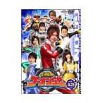 炎神戦隊ゴーオンジャー Vol.12 DVD