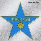 スターダスト☆レビュー BLUE STARDUST CD