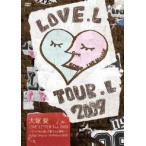大塚 愛 大塚 愛 LOVE LETTER Tour 2009 〜チャンネル消して愛ちゃん寝る!〜 DVD