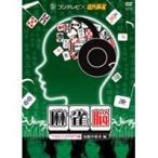 加藤沙耶香 麻雀脳 〜アイドリング!!!1号・加藤沙耶香編〜 DVD