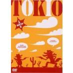 TOKIO 5 ROUND II DVD