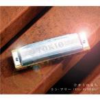 TOKIO ひかりのまち / ラン・フリー (スワン・ダンスを君と) 12cmCD Single