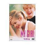 マイ・ガール DVD