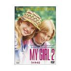 マイ・ガール2 DVD