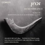 ジョン・ネシリング Remembrance - Schoenberg, Bernstein, Bloch, etc / John Neschling, Sao Paulo SO, etc CD