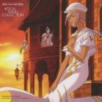 「ARIA The NATURAL」ボーカルソング・コレクション CD
