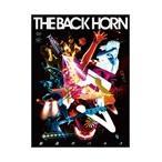 THE BACK HORN 創造のパルス (ライブDVD) DVD