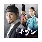 イ・サン オリジナル・サウンドトラック CD