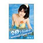 道重さゆみ 20's time. DVD