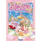 シュガーバニーズ フルール Vol.1 DVD