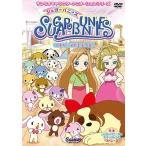 シュガーバニーズ Vol.2 DVD