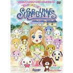 シュガーバニーズ Vol.6 DVD