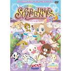 シュガーバニーズ ショコラ! Vol.1 DVD