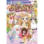 シュガーバニーズ ショコラ! Vol.2 DVD