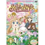 シュガーバニーズ ショコラ! Vol.4 DVD