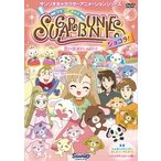 シュガーバニーズ ショコラ! Vol.7 DVD
