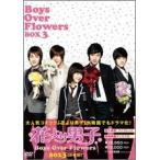 ク・ヘソン 花より男子〜Boys Over Flowers DVD-BOX3 DVD 特典あり