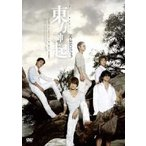 東方神起 All About 東方神起 Season 3 DVD